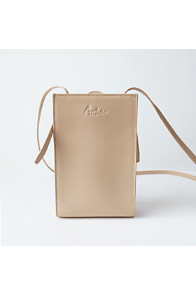 'MARS' Leather Crossbody Bag | Pink Nude