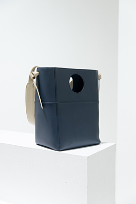 'Jupiter' Leather Tote in Navy