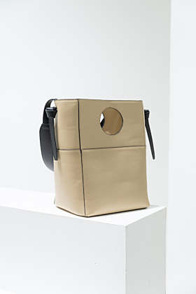 'Jupiter' Leather Tote in Cream