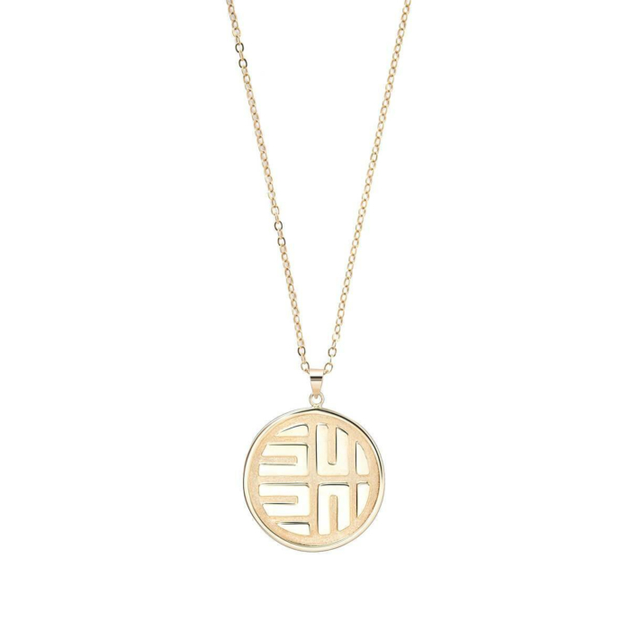 18kt Gold Plated Silver Mirror Sun Necklace